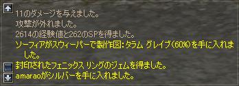 b0056117_7451086.jpg