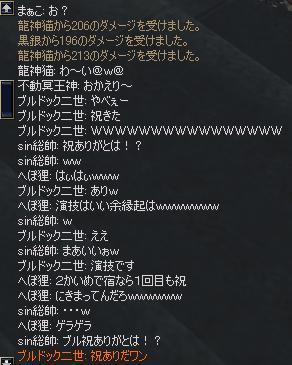 f0079719_216382.jpg