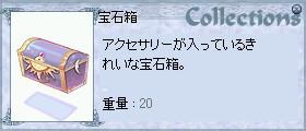 f0089123_1521100.jpg