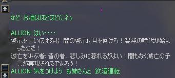 f0034124_236368.jpg
