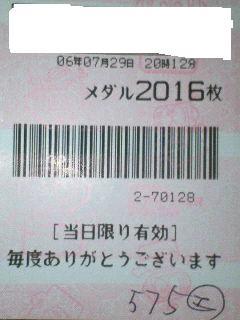 f0065228_2222753.jpg