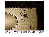 b0091331_6501570.jpg
