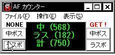 d0012933_243839.jpg