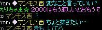 e0026344_1650138.jpg