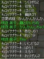 f0063248_22221219.jpg