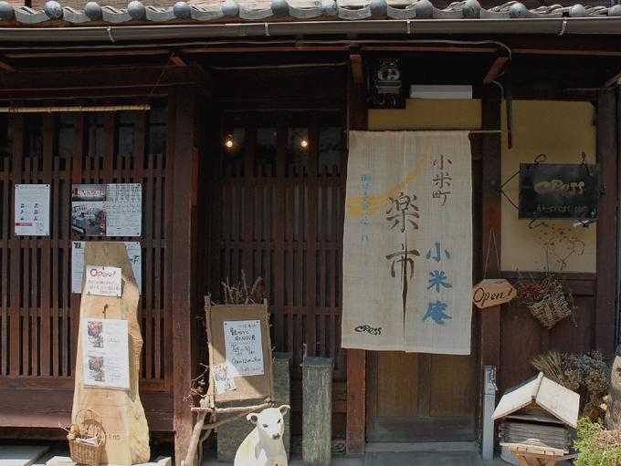 京都小米庵イン貴志カスケ&ARTUNION展レポート_a0064449_1231714.jpg