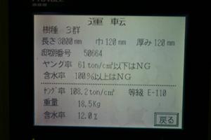 b0096552_19113633.jpg