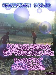 c0081853_1521523.jpg