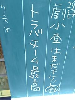 f0072974_2012974.jpg