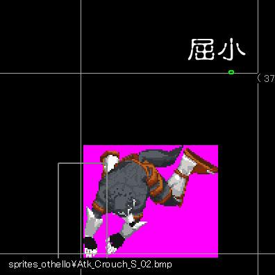 f0044678_795897.jpg