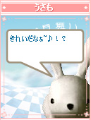 a0063386_18503661.jpg