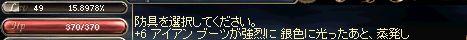 d0055501_17264746.jpg
