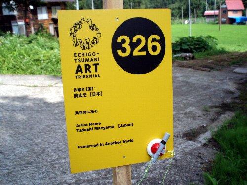 大地の芸術祭・越後妻有アートトリエンナーレ2006_e0087201_22275360.jpg