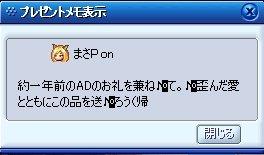 f0005204_314743.jpg