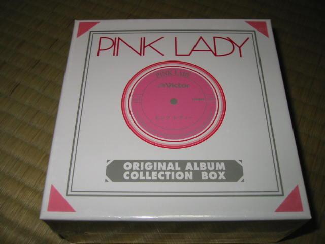 ピンク・レディー・オリジナル・アルバム・コレクション・ボックス_b0042308_1731513.jpg