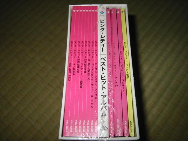 ピンク・レディー・オリジナル・アルバム・コレクション・ボックス_b0042308_1752043.jpg