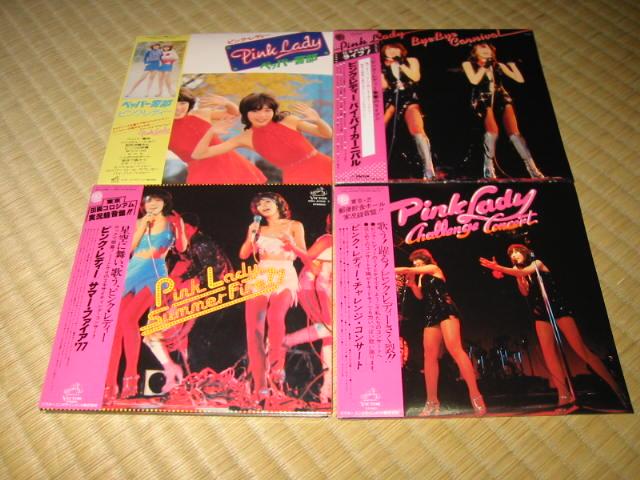ピンク・レディー・オリジナル・アルバム・コレクション・ボックス_b0042308_1784513.jpg