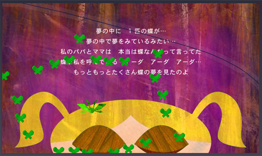 f0019410_0501980.jpg