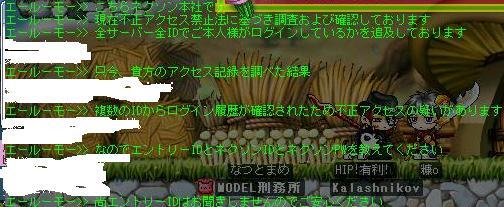b0106514_22582785.jpg