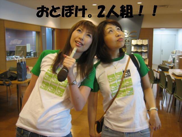 みなさ~ん!「第36回CBC NAGOYA夏祭り」ですYO!!_c0064514_1685660.jpg
