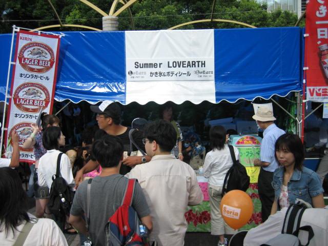 LOVEARTH  @ ラジオッス祭_c0064514_18201377.jpg