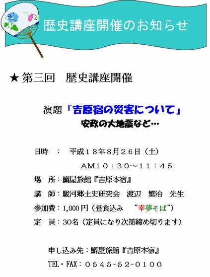 b0093221_822238.jpg