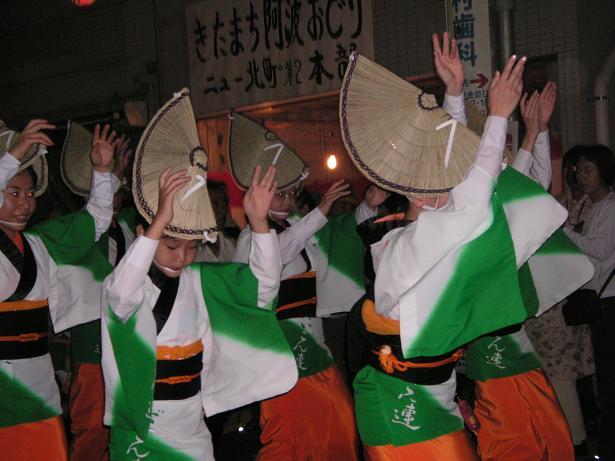 わが町の阿波踊り_a0050728_16295432.jpg
