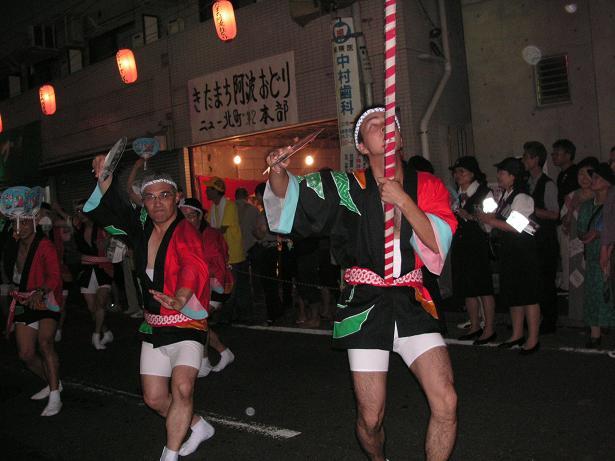 わが町の阿波踊り_a0050728_1629771.jpg