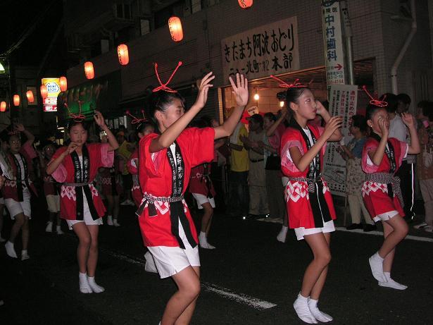 わが町の阿波踊り_a0050728_16364848.jpg