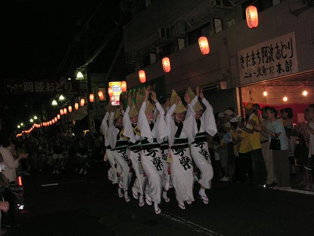 わが町の阿波踊り_a0050728_1638516.jpg
