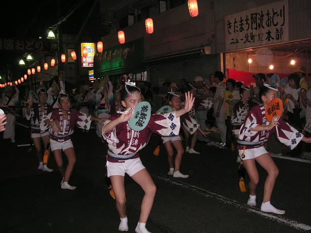 わが町の阿波踊り_a0050728_1642072.jpg