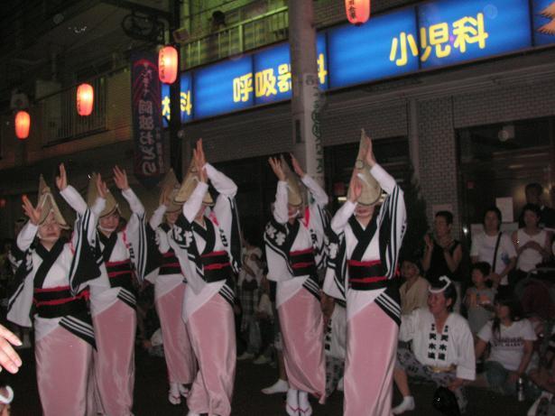 わが町の阿波踊り_a0050728_16451241.jpg