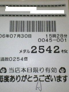 f0065228_21391293.jpg