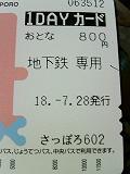 b0000829_16395397.jpg