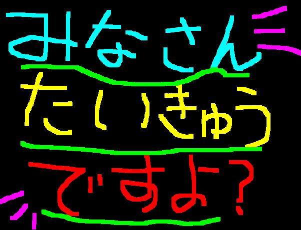 f0056935_18502858.jpg