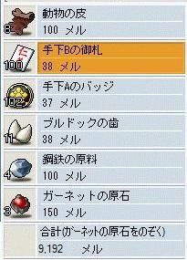 f0075439_2135819.jpg