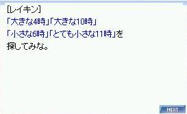 e0014241_1420196.jpg