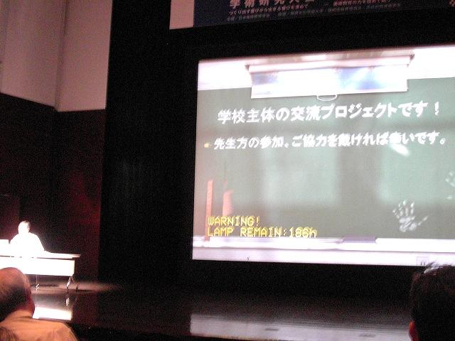日本美術教育学会webニュース