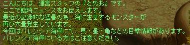 c0013461_21472467.jpg
