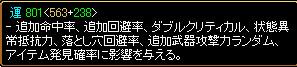 c0076769_18154583.jpg