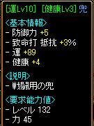 c0076769_18175282.jpg