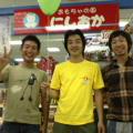 b0052471_02589.jpg
