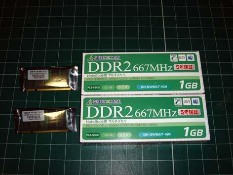 b0065282_19153292.jpg