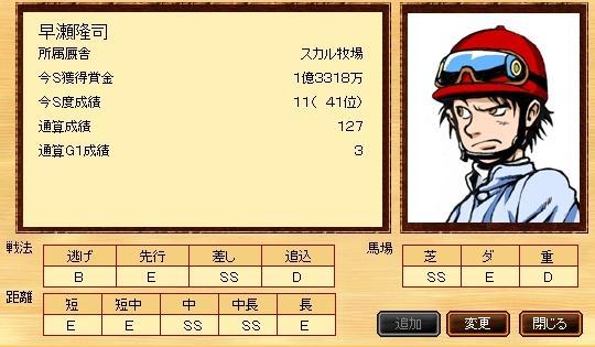 b0069483_23225761.jpg