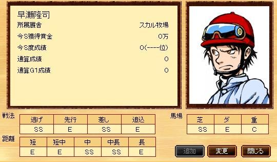 b0069483_23245363.jpg
