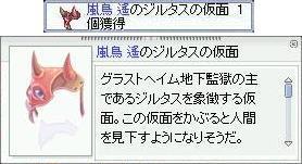 b0032787_0144318.jpg
