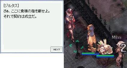 b0032787_085437.jpg