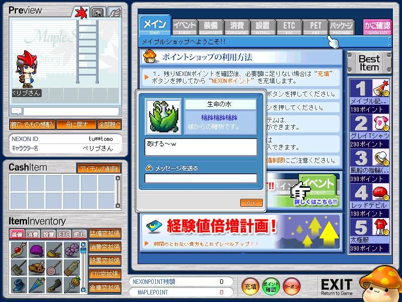 f0054188_18473535.jpg