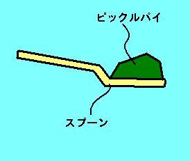 c0055191_19204860.jpg