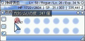 f0065197_15241725.jpg
